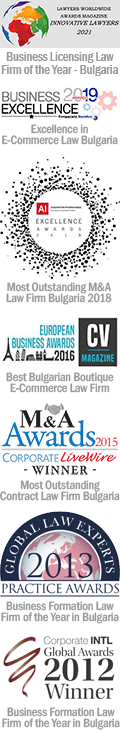 Law Firm of the Year in Bulgaria Awards...